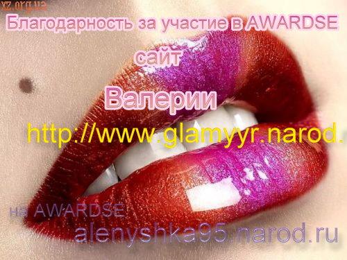 »зображение Уhttp://alenyshka95.narod.ru/photo04.jpgФ не может быть показано, так как содержит ошибки.