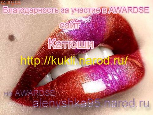 »зображение Уhttp://alenyshka95.narod.ru/photo05.jpgФ не может быть показано, так как содержит ошибки.